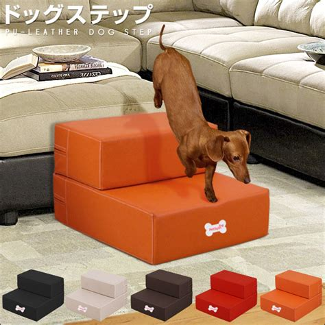 pu leather pet dog bed stairs steps  small dog foldable