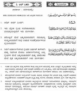 the holy quran malayalam translation mp3 version With kannada documents pdf