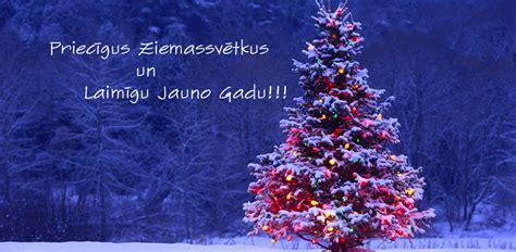 Priecīgus Ziemassvētkus un Laimīgu Jauno gadu! | Latvijas ...
