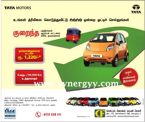 Four Leasing by Tata Nano New Leasing Option With Central Finance