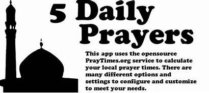 Prayers Daily Watchface Simple Munawar