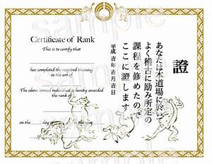 martial arts certificate templates With martial arts certificates templates