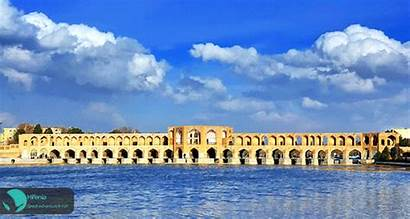 Isfahan Iran Tour