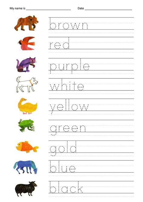 penmanship colourspng  pixels actividades de