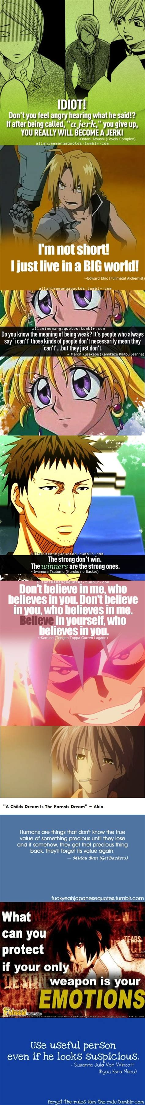 inspirational quotes  anime quotesgram