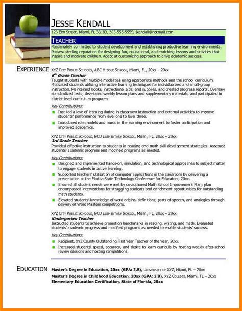 Best Resumes For Teaching by 9 Best Resume Format Cashier Resumes