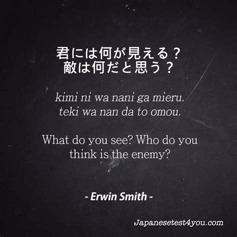 pin  jacey bruns  japanese mots japonais apprendre