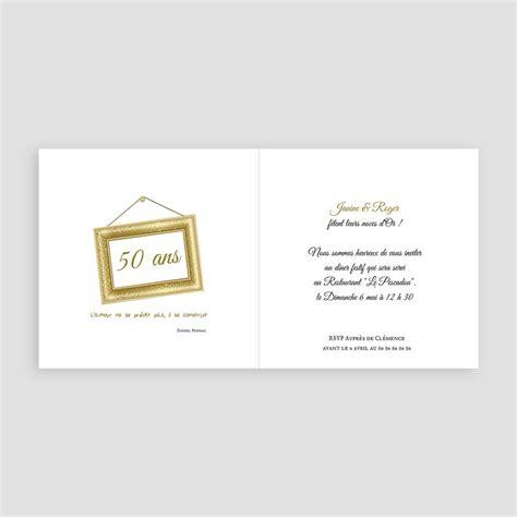 carte invitation anniversaire mariage 50 ans invitations anniversaire mariage noces d or 50 ans
