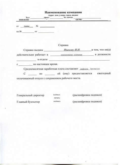 Документы для визы в грецию