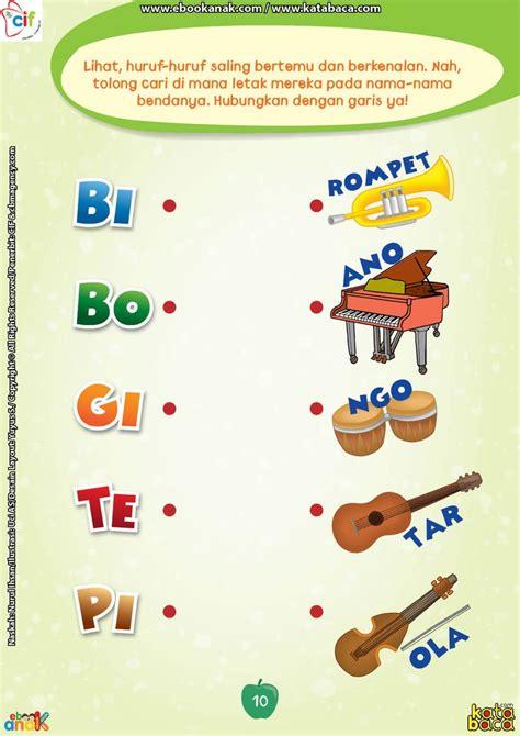 Tujuan dari pembelajaran seni musik pada anak sd yaitu: Mengenal Alat Musik dengan Menghubungkan Suku Kata yang Benar | Suku kata, Pemahaman membaca ...