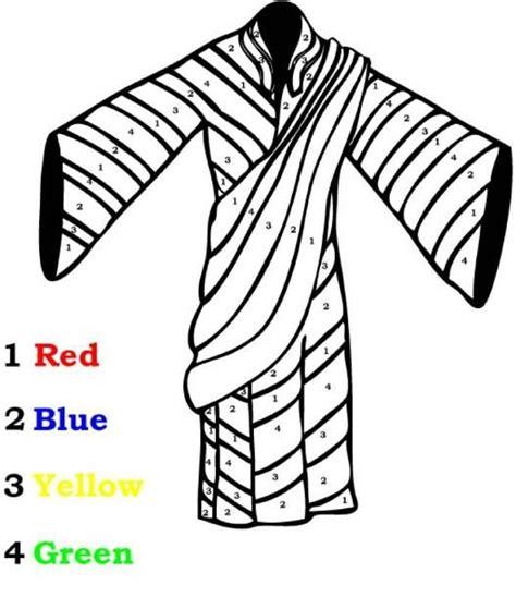 printables  joseph   coat   colors