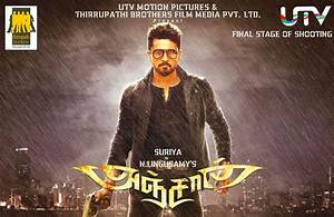 Anjaan game on the cards! iFlickz