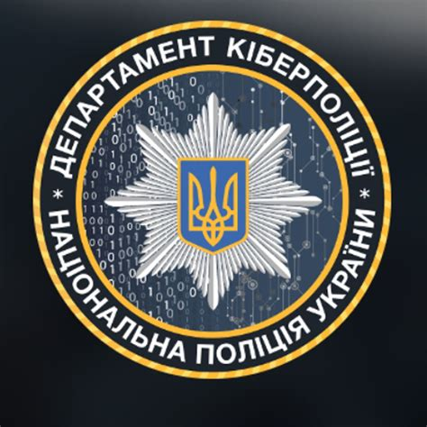 Well it is a war zone there, so bitcoin atm's exist all of the blockchain meetups in ukraine will have a few bitcoiners willing to buy and sell crypto. Ukraine's Cyberpolice Supports Legalization of Cryptocurrencies - Bitcoin News | Supportive ...