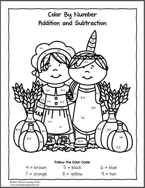 thanksgiving worksheet packet for kindergarten and