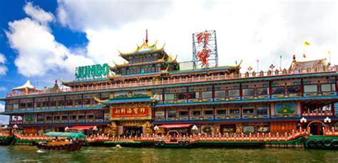 Jumbo Floating Boat Hong Kong by Jumbo Kingdom Floating Restaurant