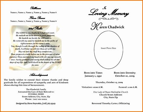fill in the blank obituary template 10 blank obituary template sletemplatess sletemplatess