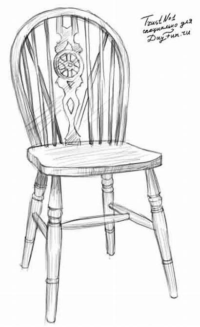 Step Chair Draw Drawing Drawings Chairs Furniture