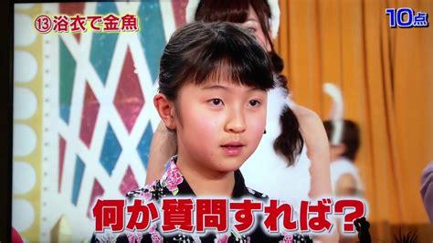きん ちゃん の 仮装 大賞 2021