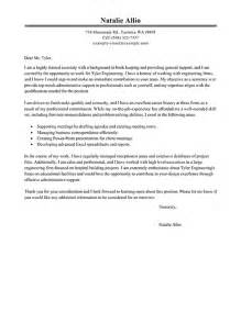 secretarial resume cover letter big cover letter exle business cover letter exle letter exle