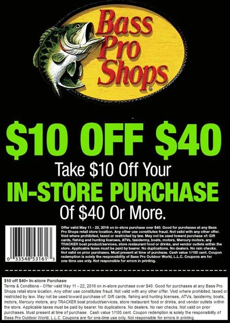 pinned       bass pro shops coupon