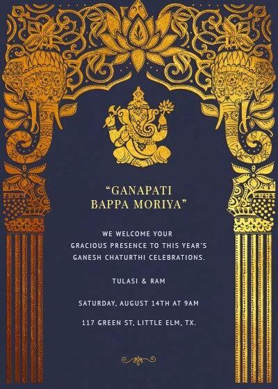 gateway  ganesha invitation invites