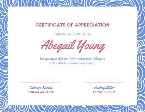 customize  appreciation certificate templates