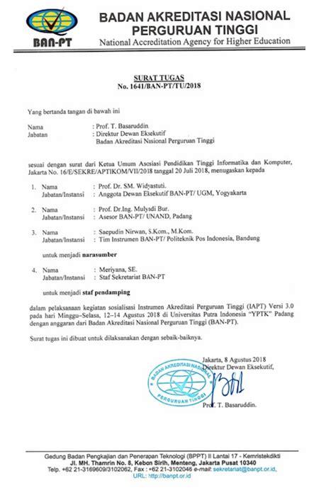 Contoh Surat Tugas Kerja by Contoh Surat Referensi Bank Mandiri Aneka Contoh