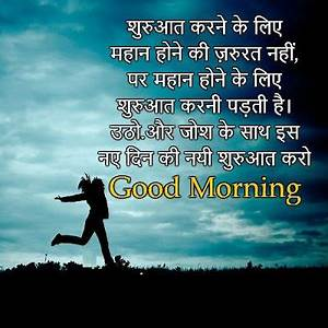 Best 25+ Romantic quotes in hindi ideas on Pinterest ...