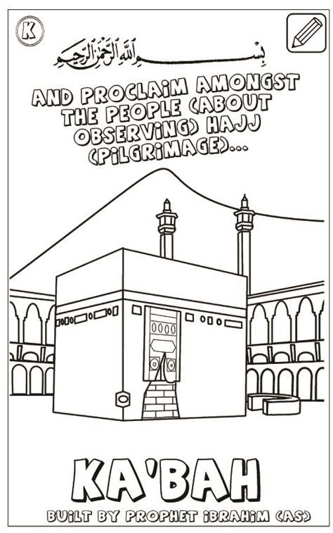 kabah hajj pillars  islam coloring page