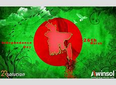 20 Wonderful Happy Independence Day Wishes Pictures