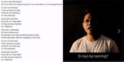 protest song  les miserables  tagalog treatment hashtag gma news