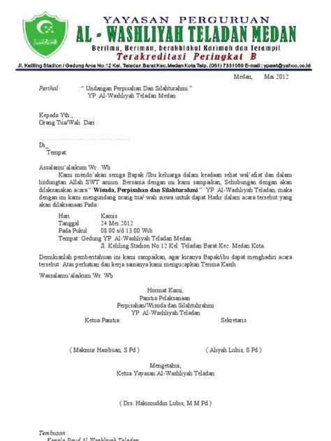 contoh surat undangan wali murid bahasa inggris surat