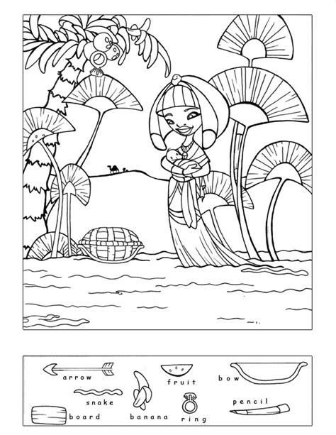 preschool bible puzzles 676 | mosesbabyhiddenpuzzle