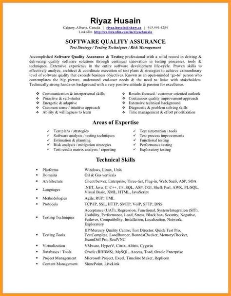 List Of Skills And Expertise For Resume by 7 Quality Assurance Resume Buisness Letter Forms