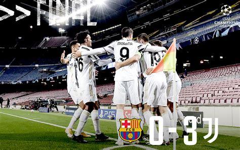 Inicio de la sexta y última fecha en la UEFA Champions ...