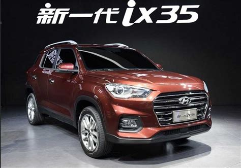 Hyundai Ix35 20182019  Exclusive Crossover For China
