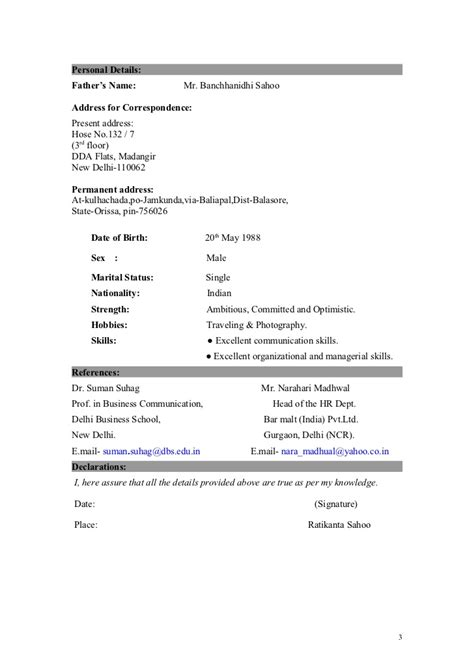 personal details on resume ratikanta resume