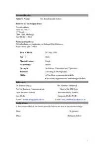 Work details in resume