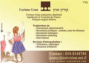 Traduc Francais Anglais : traducteur israel le ~ Medecine-chirurgie-esthetiques.com Avis de Voitures
