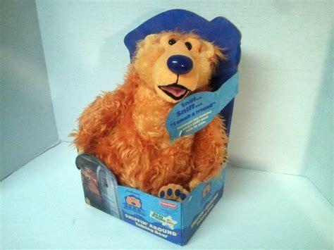 Bear in the Big Blue House   Stuffed Plush Toy Doll   Jim