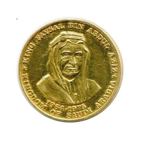 saudi arabia gold medal   abdul aziz golden eagle coins
