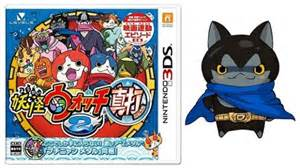 yo kai watch 2 continues to dominate video game sales in japan