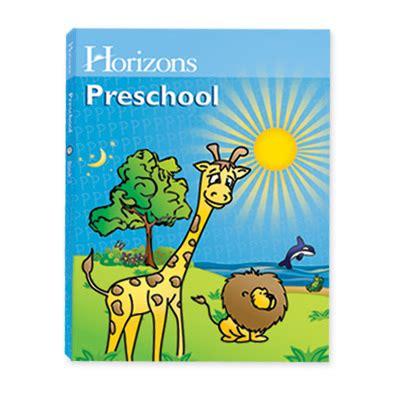 shop horizons aop homeschooling 536   prs011 l 9