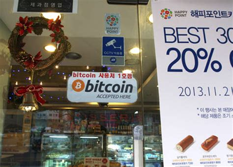 what stores take bitcoin should korea embrace bitcoin the korea times