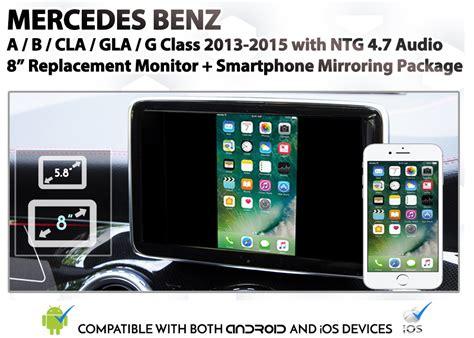 mercedes ntg 4 5 4 7 audio20 comand 8 quot monitor