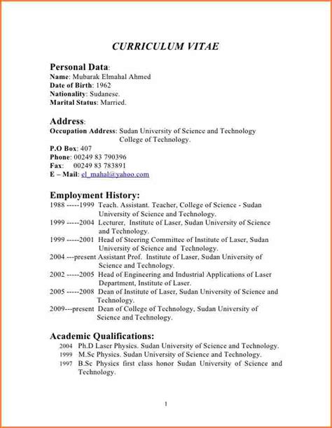 7 curricum vitae for education budget template letter
