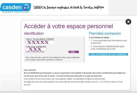 casden fr espace sociétaire en ligne accès casden banque