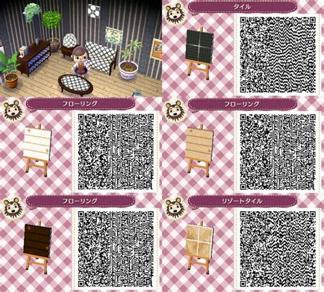 Animal Crossing New Leaf Wallpaper - animal crossing new leaf wallpaper 36 hd wallpaper