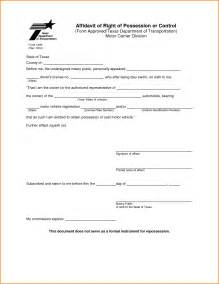 Notary Public Signature Template