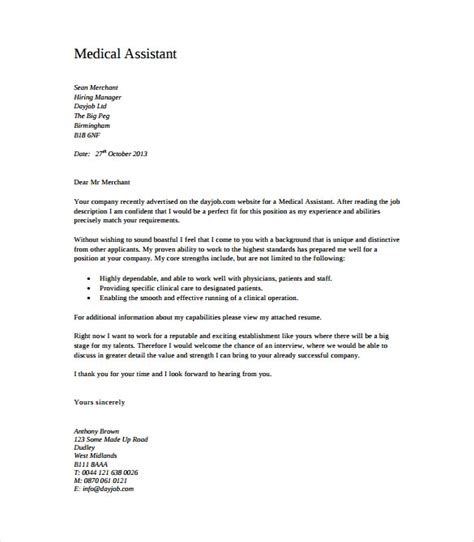 medical cover letter template   word